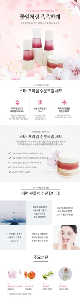 003-shop-web1188l0001