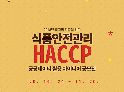 003-poster-web1055p0008
