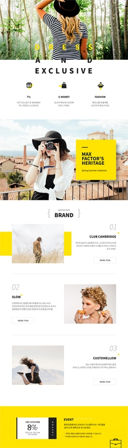 004-shop-web1197l0001