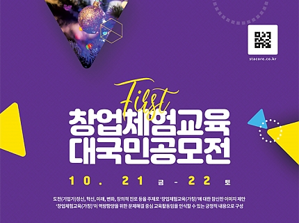 004-poster-web1142p0001