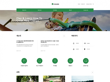 Education-Green-001-10Page