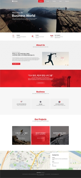 Business-Red-001-10Page