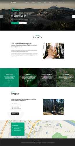 Travel-Green-001-10Page