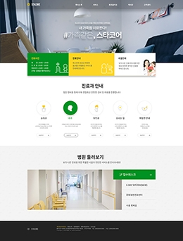Medical-Green-001-10Page