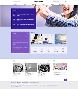 Business-purlpe-002-10Page